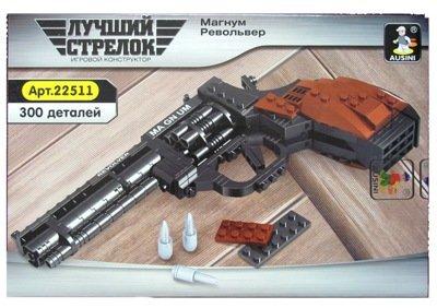 """Конструктор """"Револьвер Магнум"""" Ausini 22511, 300 деталей"""