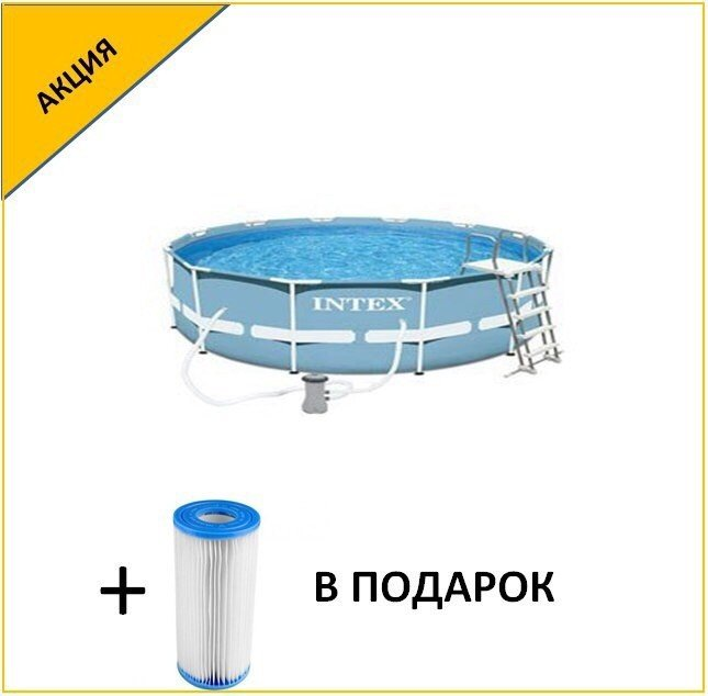 Каркасный бассейн Intex 26728 Prism Frame Pool 457*84 см