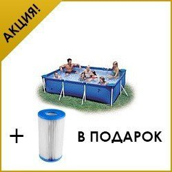 Каркасный бассейн INTEX 28274 Rectangular Frame Pool 450*220*84 см.